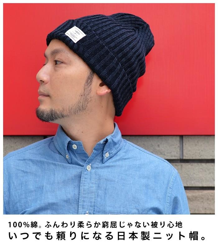 松井愛莉 着用モデル でこれからの季節秋冬と人気のあるニット帽になります。