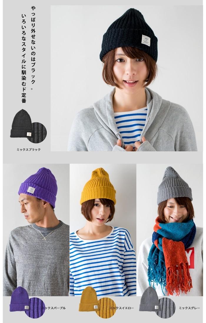 秋冬 被り方は自由 活躍する事間違いない ニット帽 ニットキャップ 帽子