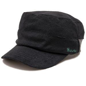 nakota ナコタ ソフトパイルリブワークキャップ 帽子 メンズ レディース 大きいサイズ 春 夏 nakota 11