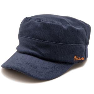 nakota ナコタ ソフトパイルリブワークキャップ 帽子 メンズ レディース 大きいサイズ 春 夏 nakota 13