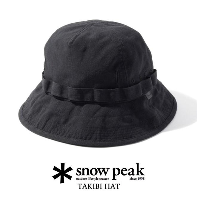 snow peak スノーピーク TAKIBI HAT 焚き火ハット