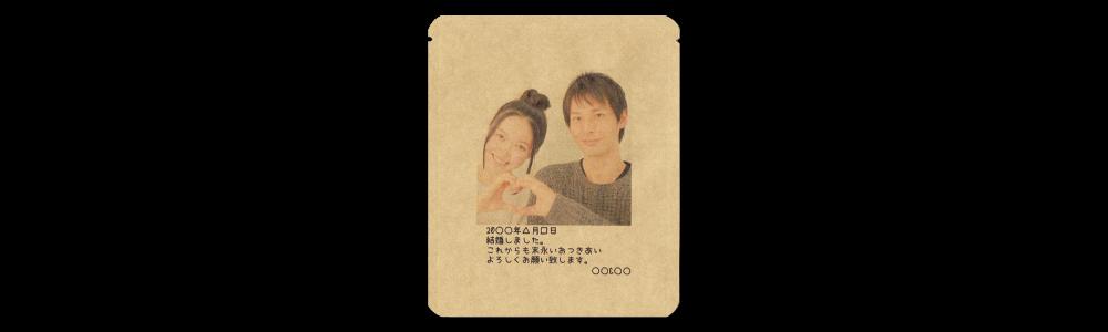NALU COFFEE ラブラブなカップルの写真パッケージ