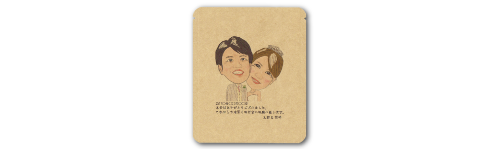 NALU COFFEE 似顔絵版のパッケージ