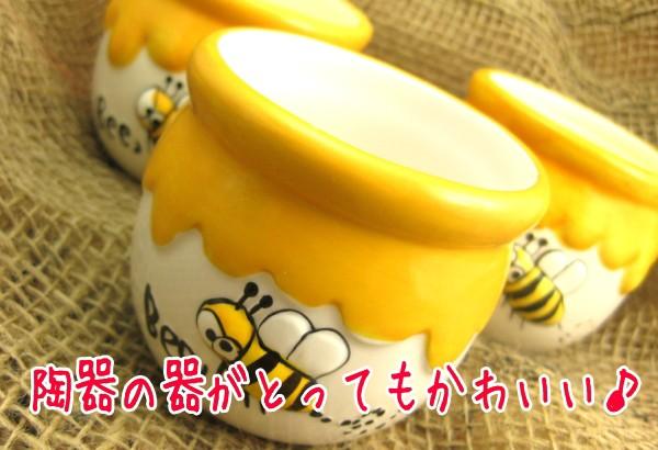 陶器の器がとってもかわいい