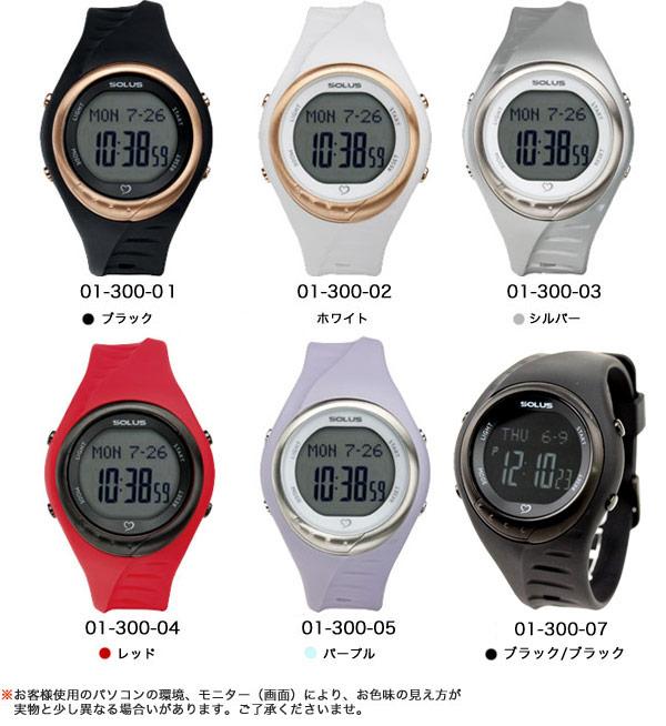 d522f416a5 SOLUS ソーラス 腕時計 スポーツ 健康 ウォーキング 消費カロリー 心拍数 ...