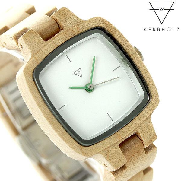 bee99d4de4 カーボルツ グレタ クオーツ 木製 レディース 腕時計 9809023 :9809023 ...