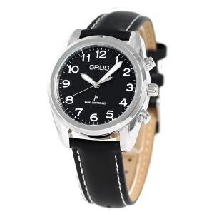 先着1,000円割引クーポン グルス 音声時計 ボイス電波 革ベルト 腕時計 選べるモデル GRS003-L|nanaple|04