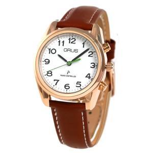 先着1,000円割引クーポン グルス 音声時計 ボイス電波 革ベルト 腕時計 選べるモデル GRS003-L|nanaple|05