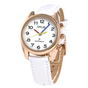 先着1,000円割引クーポン グルス 音声時計 ボイス電波 革ベルト 腕時計 選べるモデル GRS003-L|nanaple|06