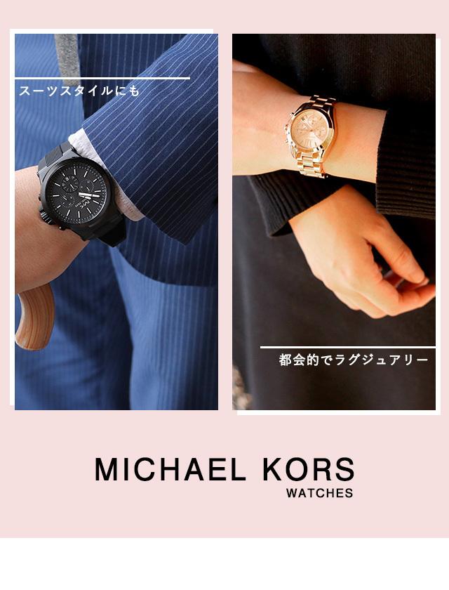 c372c043273c マイケルコース レディース 腕時計 革ベルト ホワイトシェル×レッド ...