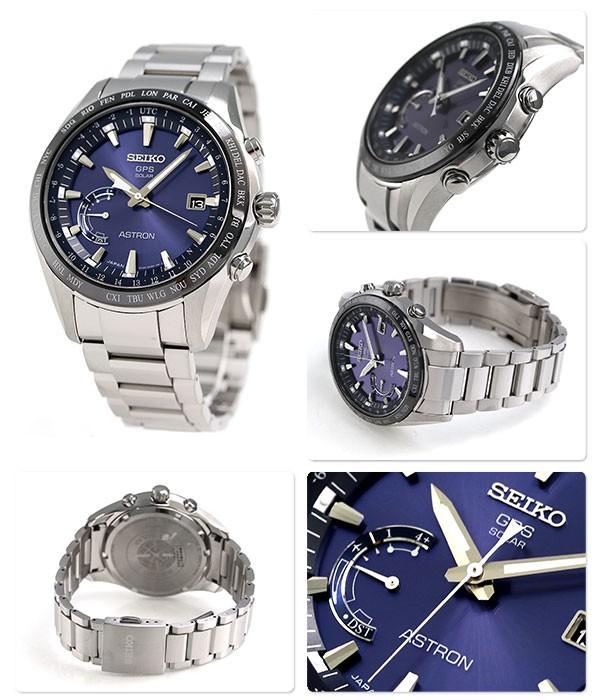 sale retailer b400f bc3f6 今ならポイント最大21倍! セイコー アストロン SEIKO ASTRON SBXB109 チタン メンズ 腕時計 GPSソーラー ワールドタイム  ブルー