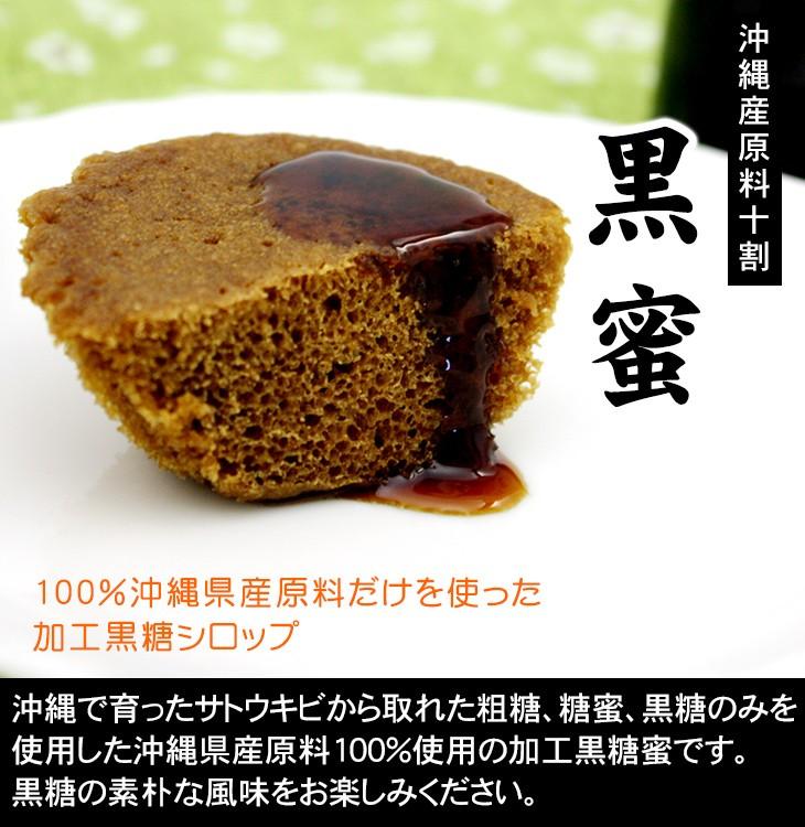 沖縄産原料100%使った加工黒糖シロップ