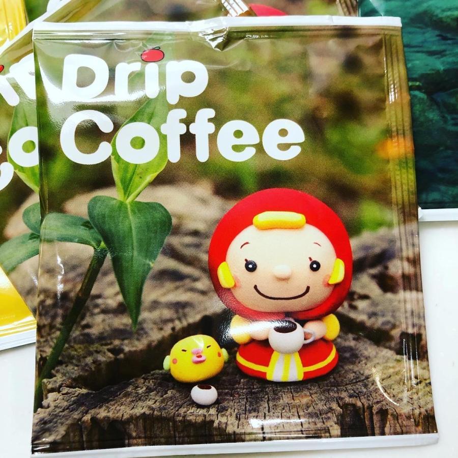 ドリップコーヒーバッグ(牛久スペシャル)|nanbucoffee|08