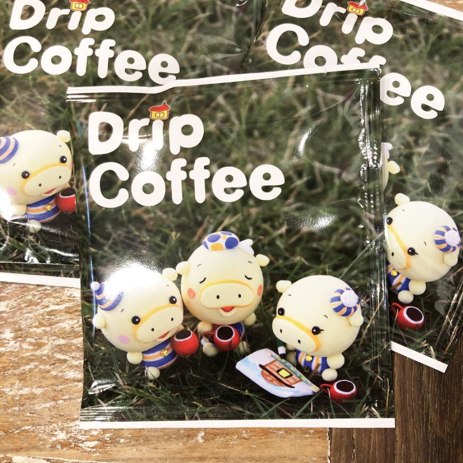 ドリップコーヒーバッグ(牛久スペシャル)|nanbucoffee|10
