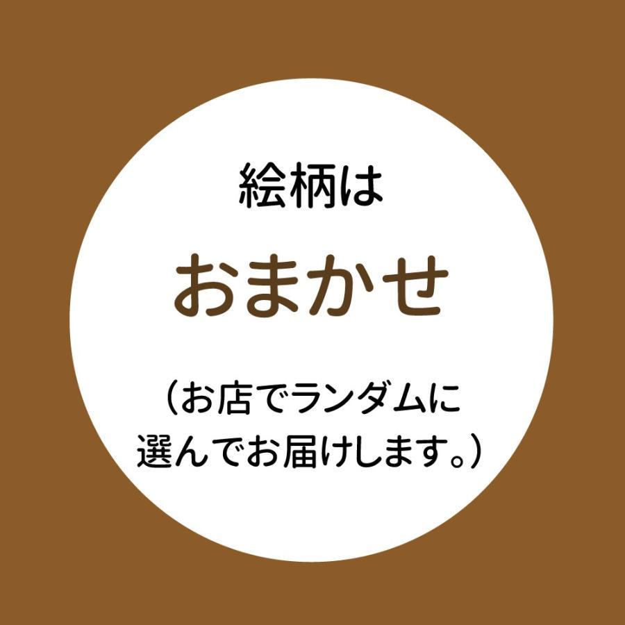ドリップコーヒーバッグ(牛久スペシャル)|nanbucoffee|11