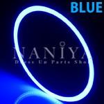 面発光LEDリング ブルー