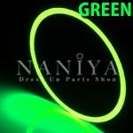 面発光LEDリング グリーン