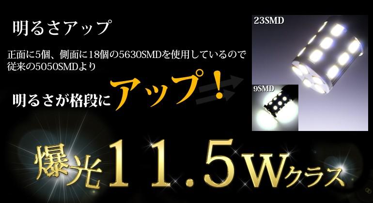 S25 ダブル 23SMD SAMSUNG レッド 2個セット