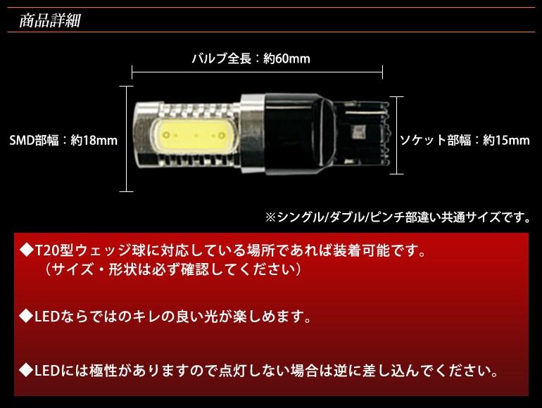 LED交換後