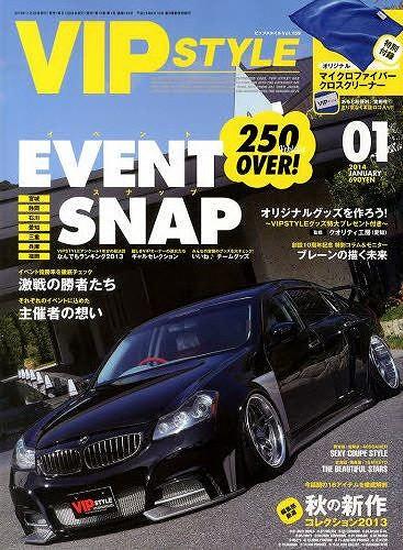 VIP STYLE 2014年1月号
