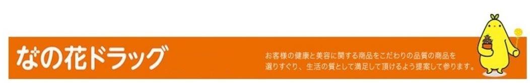 税込5400円以上で配送料無料 (北海道地区を除く)