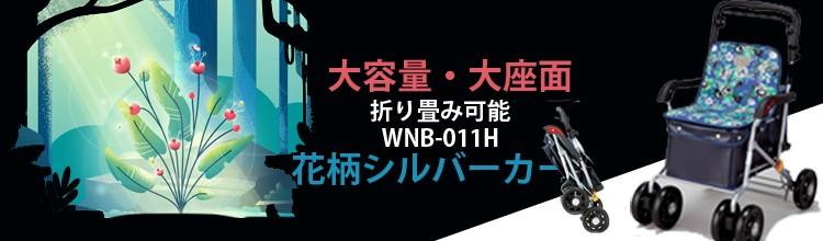 wnb011
