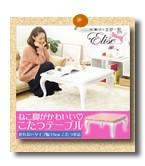 木製ベッド シングルベッド すのこベッド♪シンプル木製ベッド【Meline-メリーニ-】シングル(三つ折りマットレス付き)