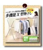 ホワイト鏡面仕上げのワイド食器棚【-NewMilano-ニューミラノ】(180cm×90cm