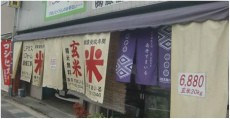 宮町本店(川西診療所前)