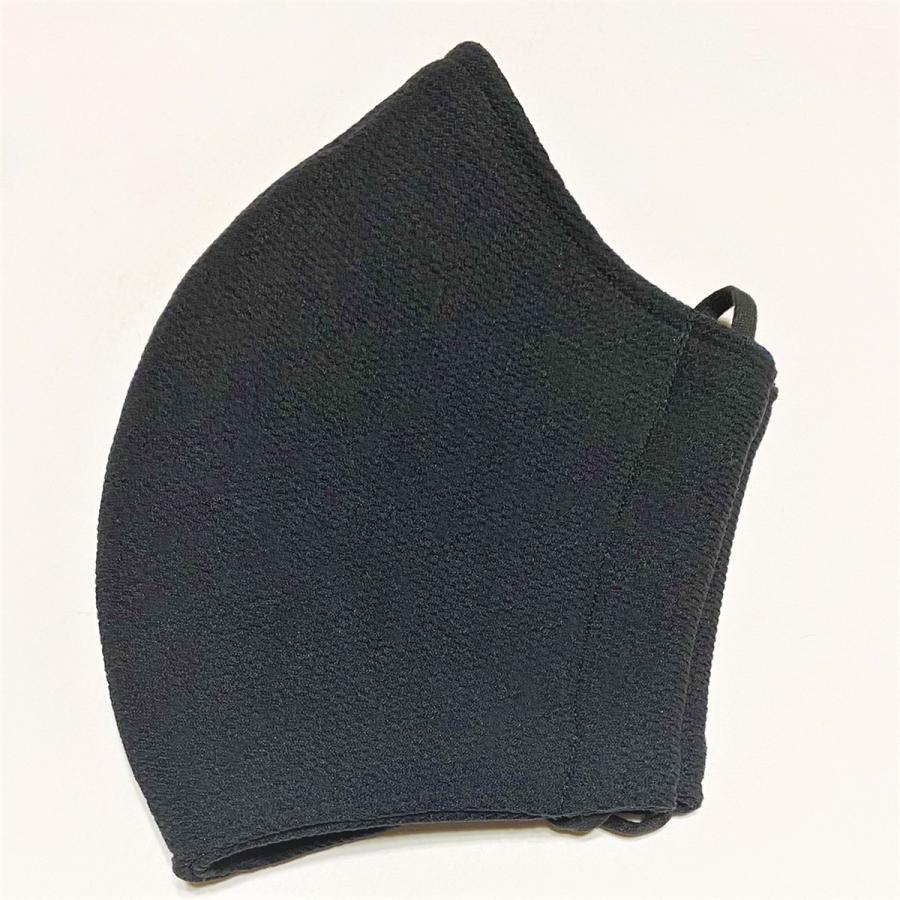 スポーティーマスク 速乾快適 大きいサイズ Lサイズ LLサイズ シンプル オールシーズン用 ハンドメイド|naorelax|12