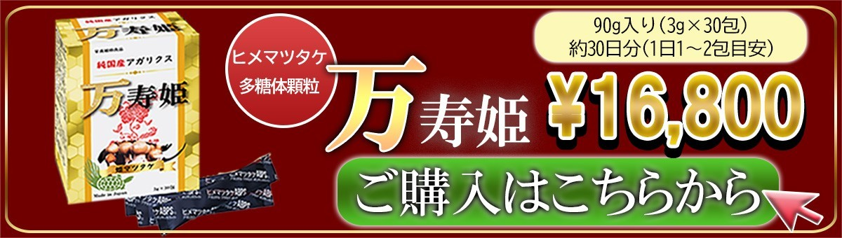 万寿姫1箱