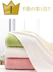 ホテルタイプタオル,極上タオル,ホテルシリーズ