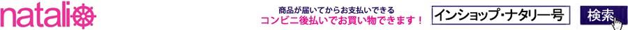 メール便発送可能〜♪(速達メール便も対応可)