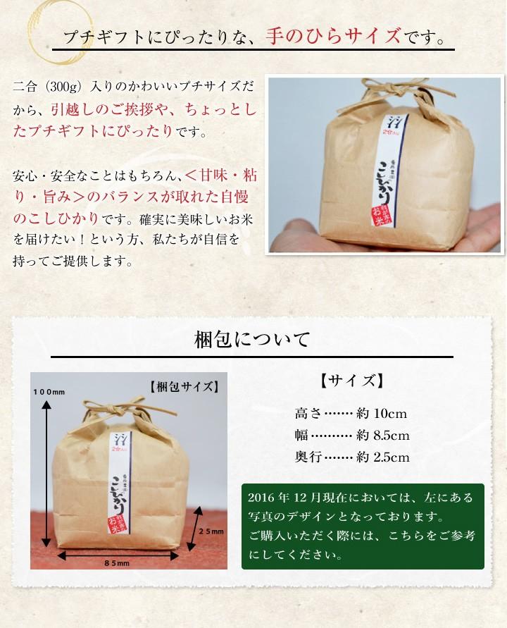 栗原農園のお米