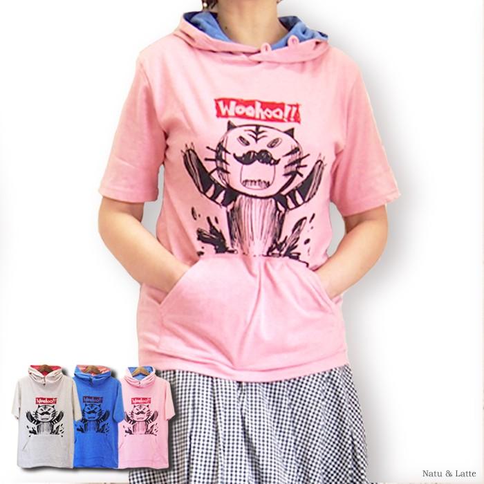 大人気!2,000円以内おすすめアニマル柄ファッションアイテム!
