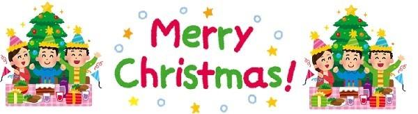 楽しいクリスマスを!