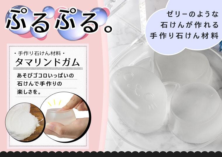 手作り石けん材料グリセリンクリアソープ(MPソープ)
