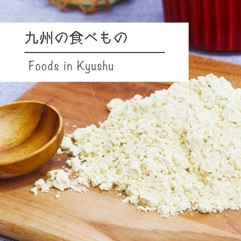 九州の食べもの