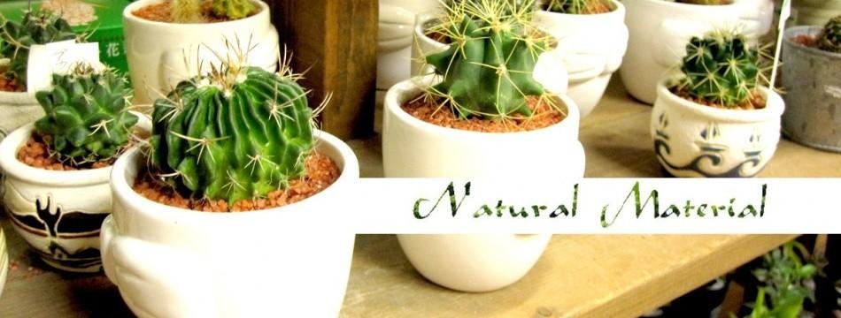 NaturalMaterial
