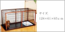 木製キャットケージ 猫用ゲージ