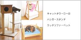 キャットタワー 猫おもちゃ 室内ハウス