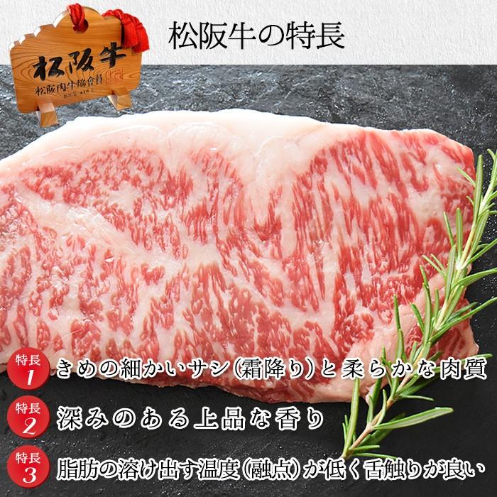 松阪牛の特長
