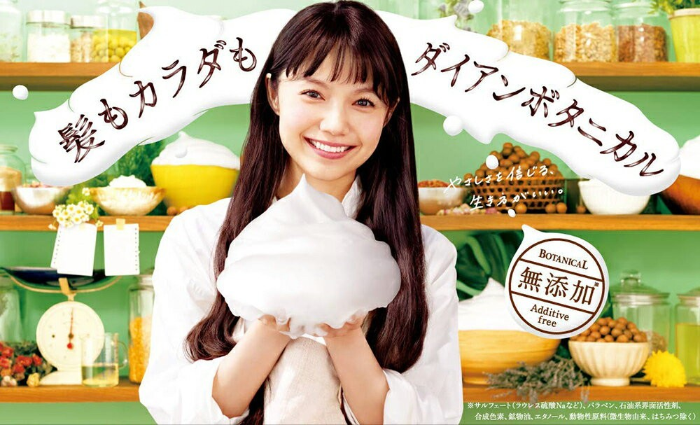 ネイチャーラボYahoo公式:ダイアンボタニカル ボディミルク ディープモイスト 500ml・イメージ写真3