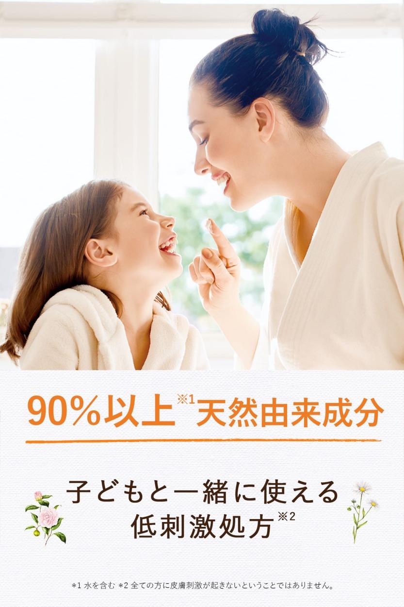 ネイチャーラボYahoo公式:ダイアンボタニカル ボディミルク ディープモイスト 500ml・イメージ写真5