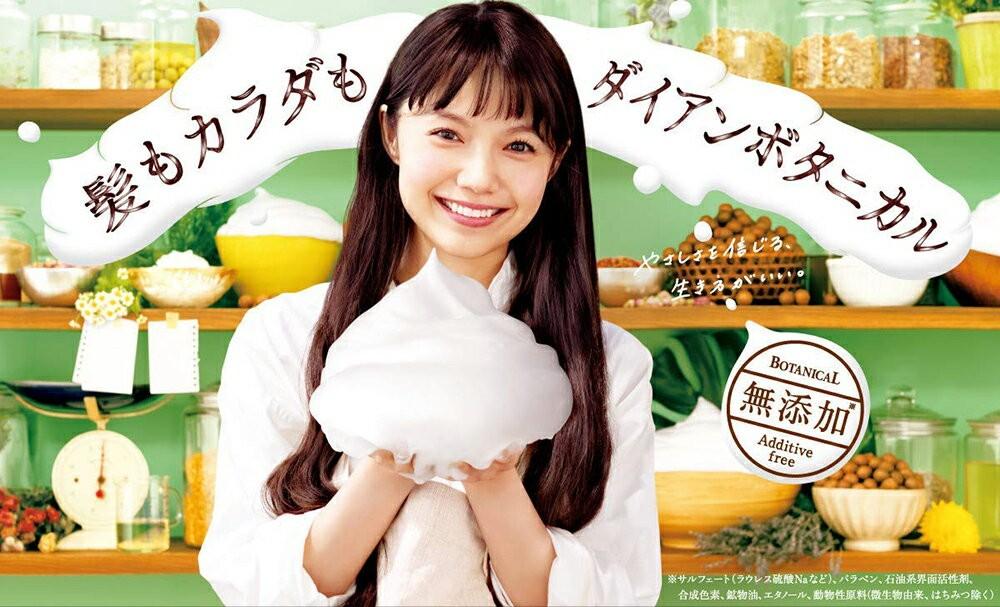 ネイチャーラボYahoo公式:ダイアンボタニカル ボディミルク ディープモイスト 200ml・イメージ写真3