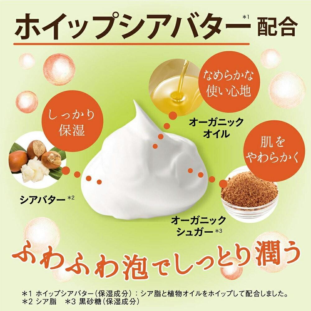 ネイチャーラボYahoo公式:ダイアンボタニカル ボディミルク ディープモイスト 200ml・イメージ写真4
