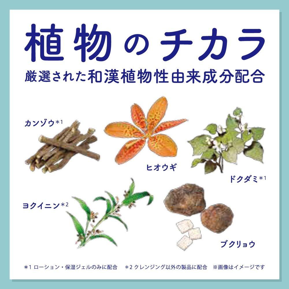 ネイチャーラボYahoo公式:アクネスラボ 保湿 ジェルクリーム 60g・イメージ写真6