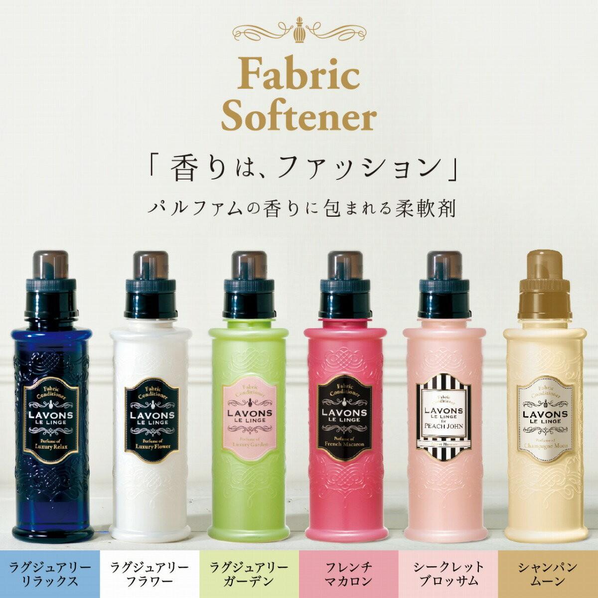 ネイチャーラボYahoo公式:ラボン 柔軟剤 フレンチマカロンの香り 詰め替え 480ml・イメージ写真6