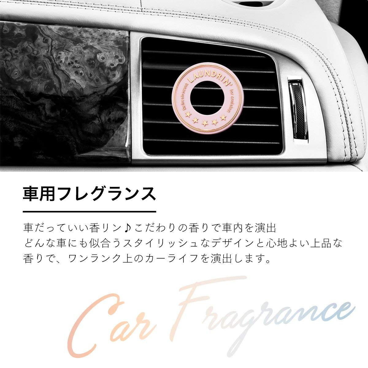 ネイチャーラボYahoo公式:【3個セット販売】ランドリン 車用フレグランス クラシックフローラル・イメージ写真4