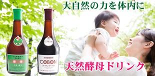 天然酵母 コーボン COBON